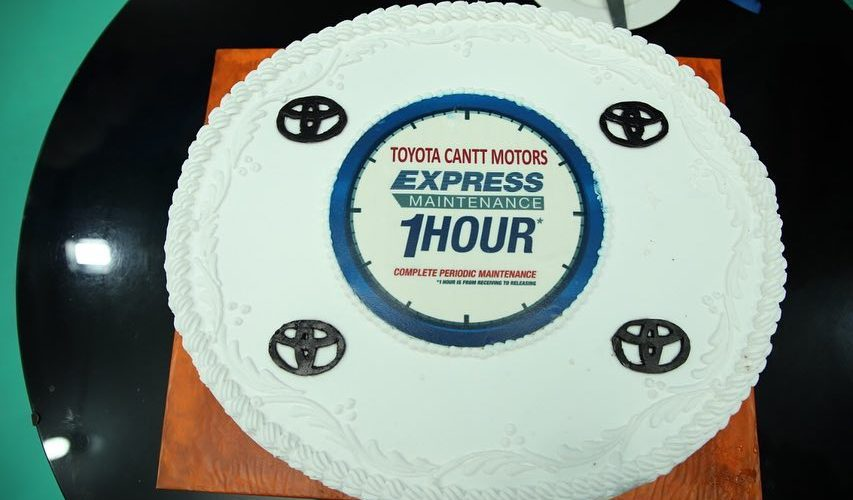 Inauguration Ceremony of Express Maintenance